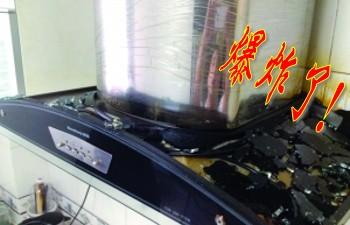 抽油烟机的钢化玻璃面板会爆炸吗?