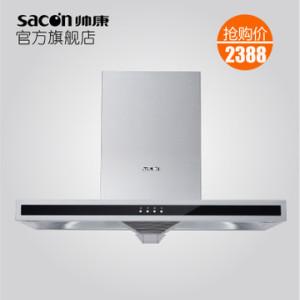 shuaikang-tf19-300x300