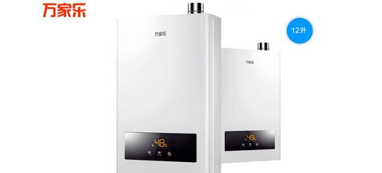 双十一燃气热水器买哪个好,双十一燃气热水器推荐?